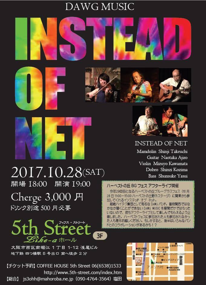 f:id:swing-mizuyo:20170915143203j:plain