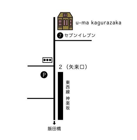 f:id:swing-mizuyo:20180903173052j:plain