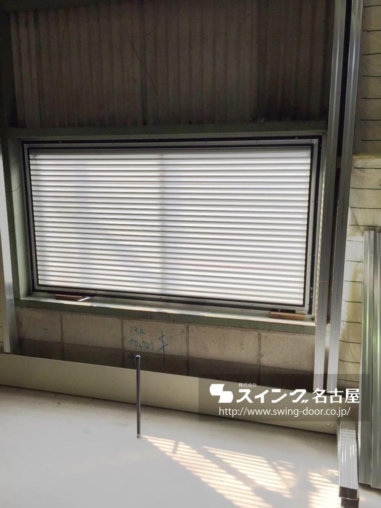 網戸付ガラリ施工事例