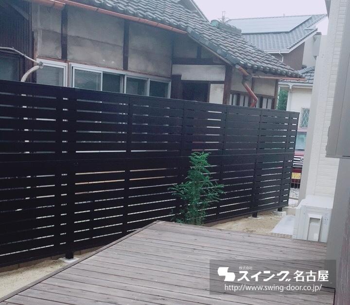 フェンス新設施工事例