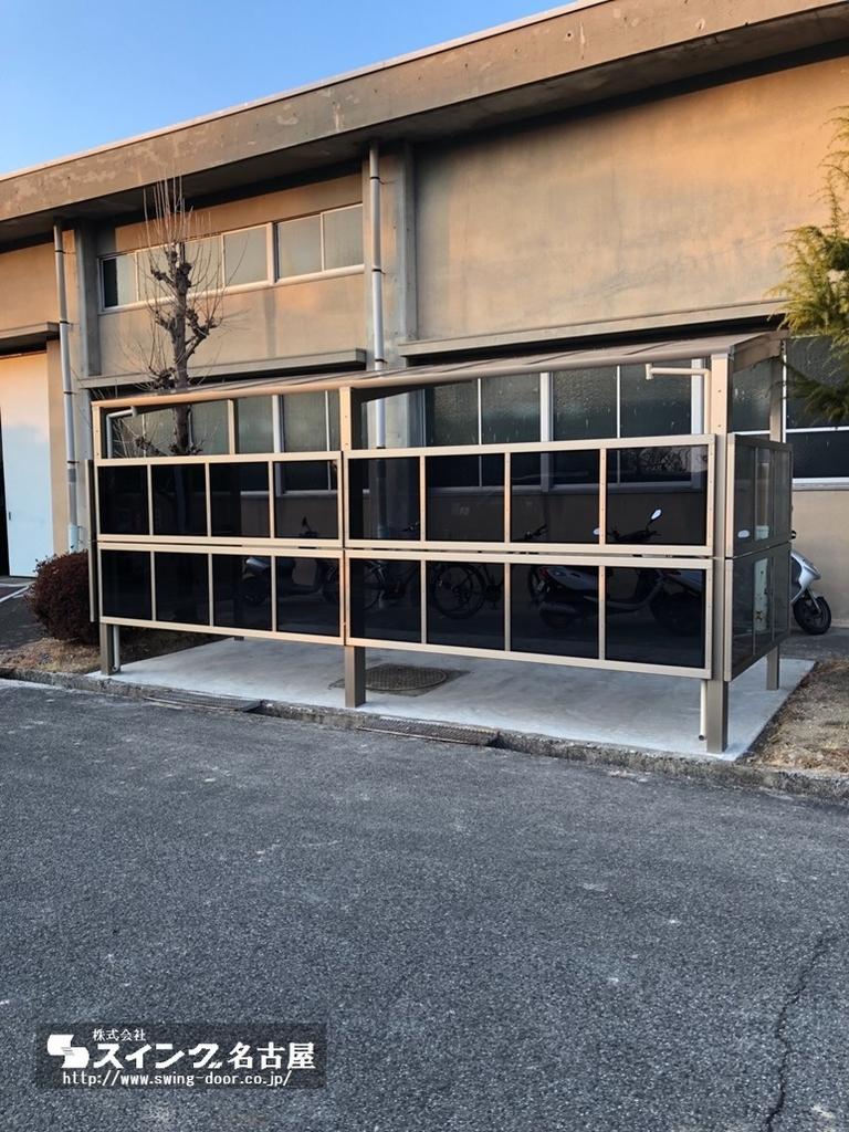 自転車置き場 スイング名古屋施工事例