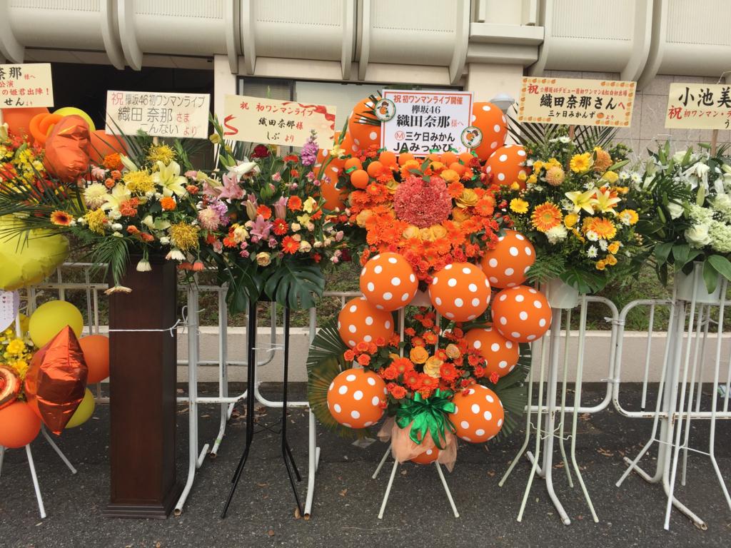 f:id:switch_mojiko:20161228214417j:plain