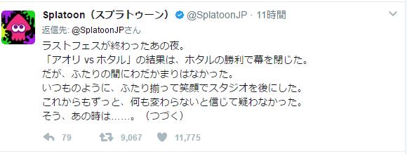 f:id:switchsokuhou:20170425210540p:plain