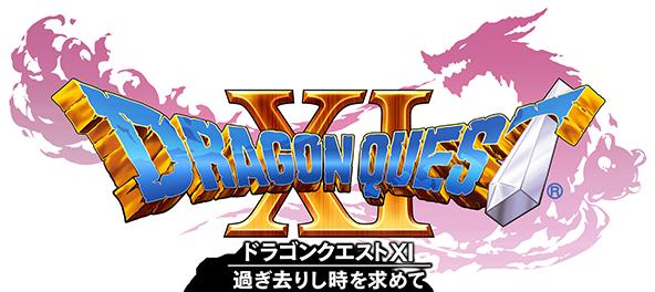 f:id:switchsokuhou:20170426211211p:plain