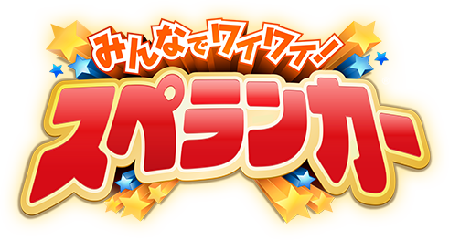 f:id:switchsokuhou:20170429222313p:plain