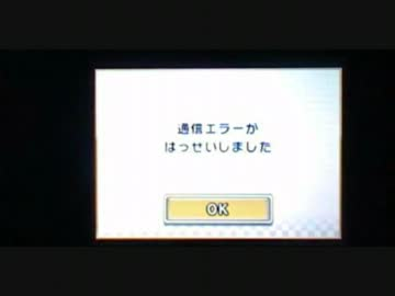 f:id:switchsokuhou:20170501095758j:plain