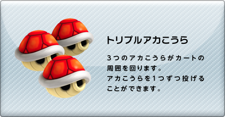 f:id:switchsokuhou:20170501102438p:plain