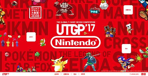 f:id:switchsokuhou:20170501142412j:plain