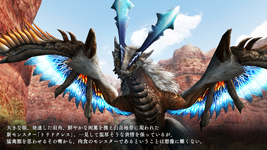 f:id:switchsokuhou:20170505182805j:plain