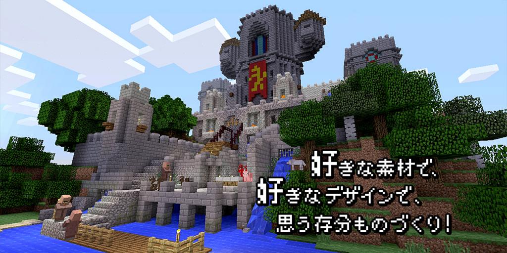 f:id:switchsokuhou:20170506104548j:plain