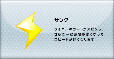 f:id:switchsokuhou:20170507221338p:plain