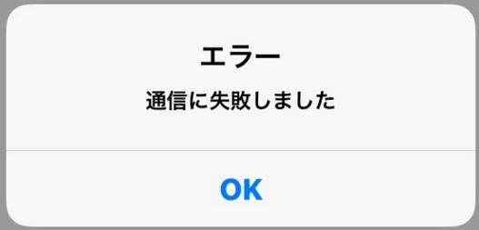 f:id:switchsokuhou:20170507225813p:plain