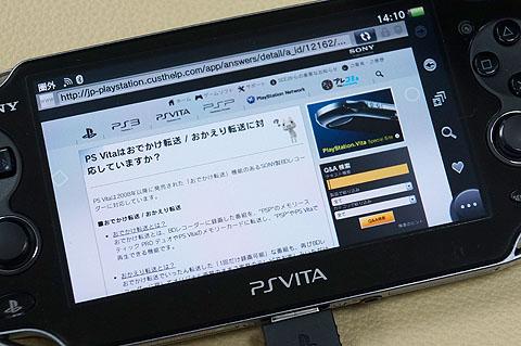 f:id:switchsokuhou:20170509055206j:plain