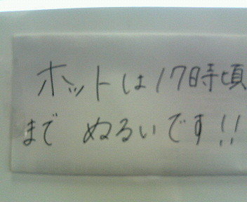 20070122163900