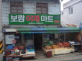 [GXR][韓国]
