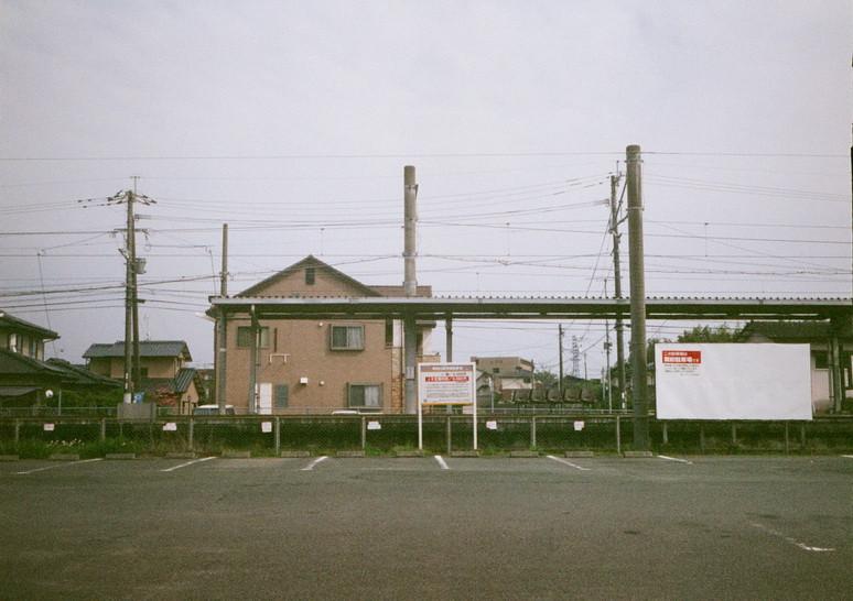 熊本・竜田口