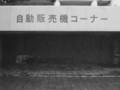 [GRD2]