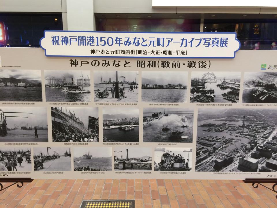 古写真の展示