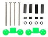 タミヤ アルミスペーサーセット (12mm、3mm、1.5mm 各4個) (ブラック) 94754 (ミニ四駆限定シリーズ)