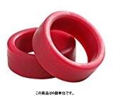 ミニ四駆特別企画商品 ローフリクション ローハイトタイヤ (2本 マルーン) × 6個セット 95208