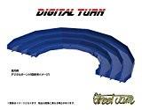 EXDT01 デジタルターン 4個