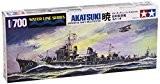 タミヤ 1/700 ウォーターラインシリーズ No.406 日本海軍 駆逐艦 暁 プラモデル 31406