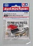 グレードアップパーツシリーズ No.501 スリムマスダンパーセット
