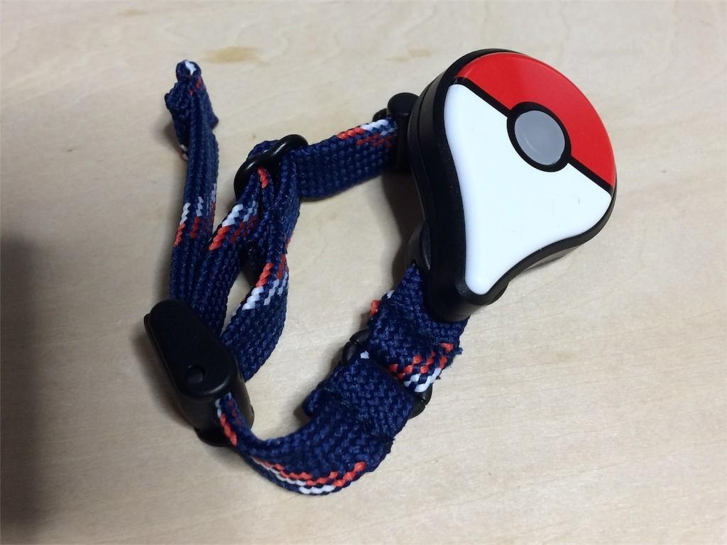 PokemonGo Plus本体とリスト