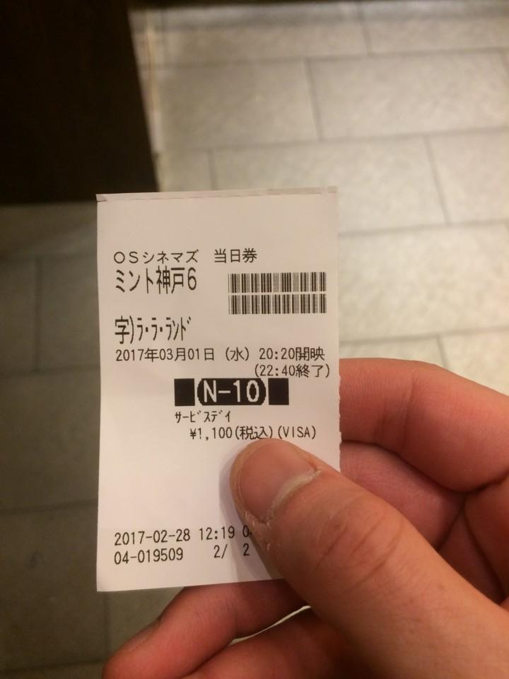 仕事終わってから映画館で映画見ることができるのはうれしい