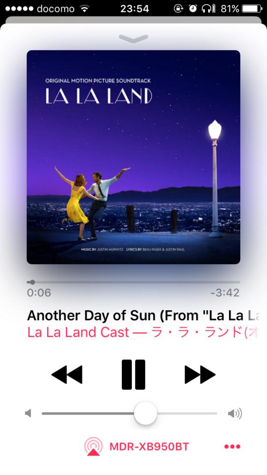 ラ・ラ・ランド《映画》の曲を買うというはまり具合
