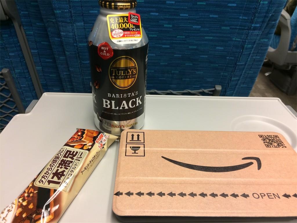 新幹線の中にて