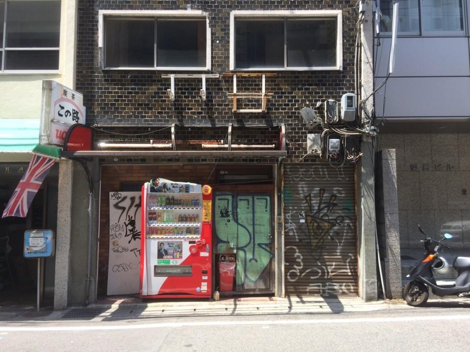 元町・廃ビル