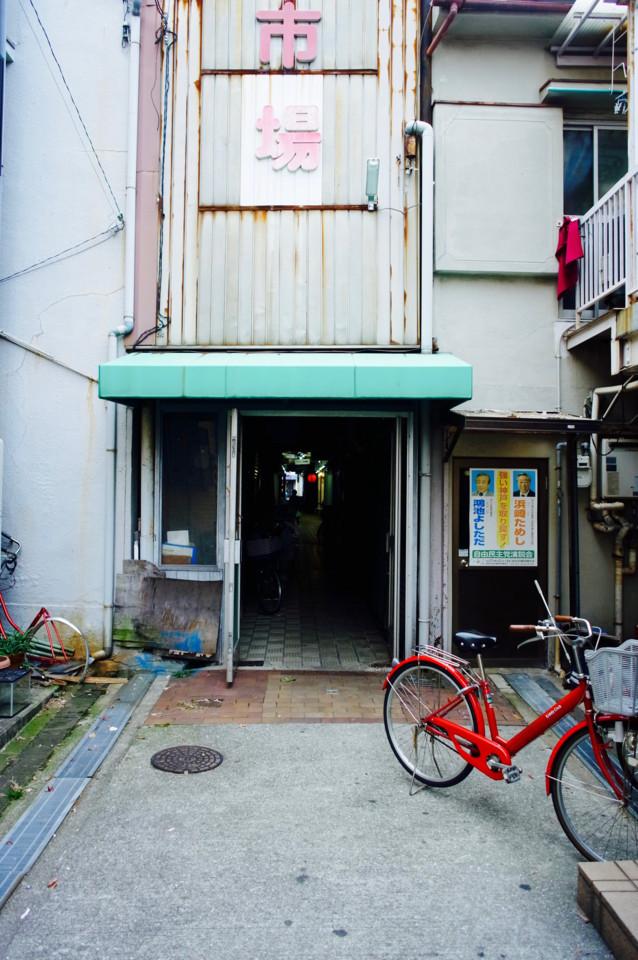 新長田の市場