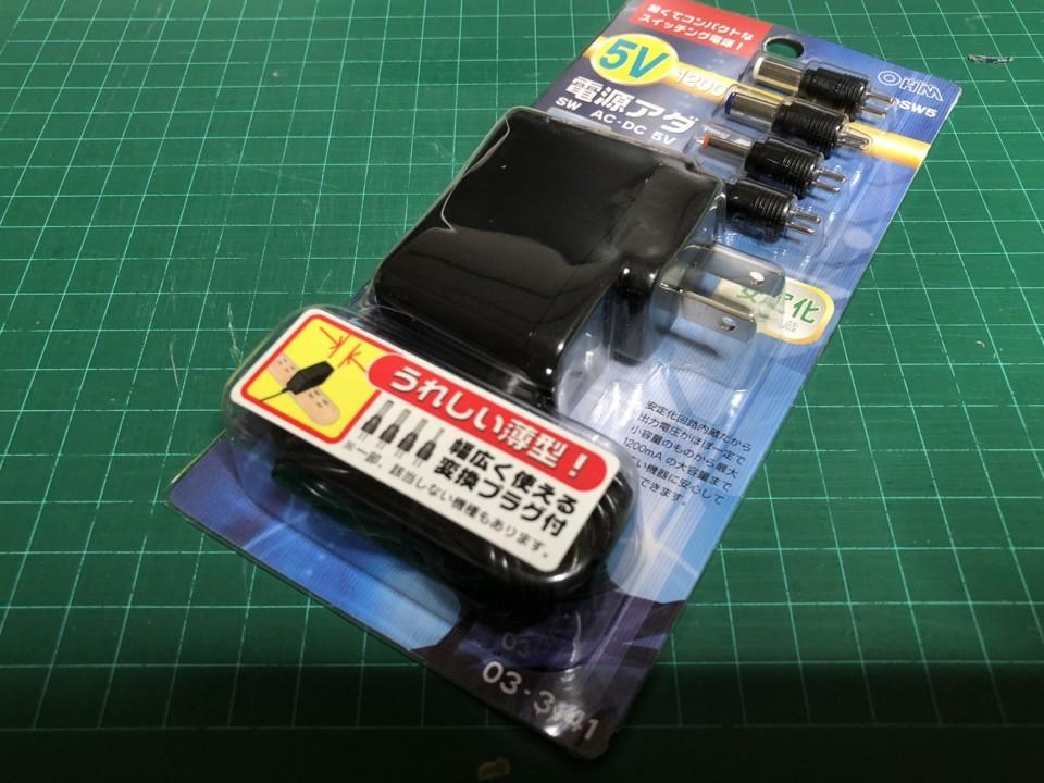 オーム電機製汎用5V AC電源アダプター