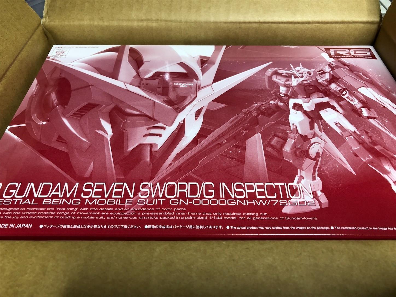 f:id:swordfish-002:20180213212830j:plain