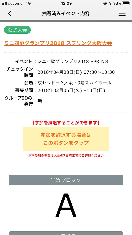 f:id:swordfish-002:20180221213107p:image