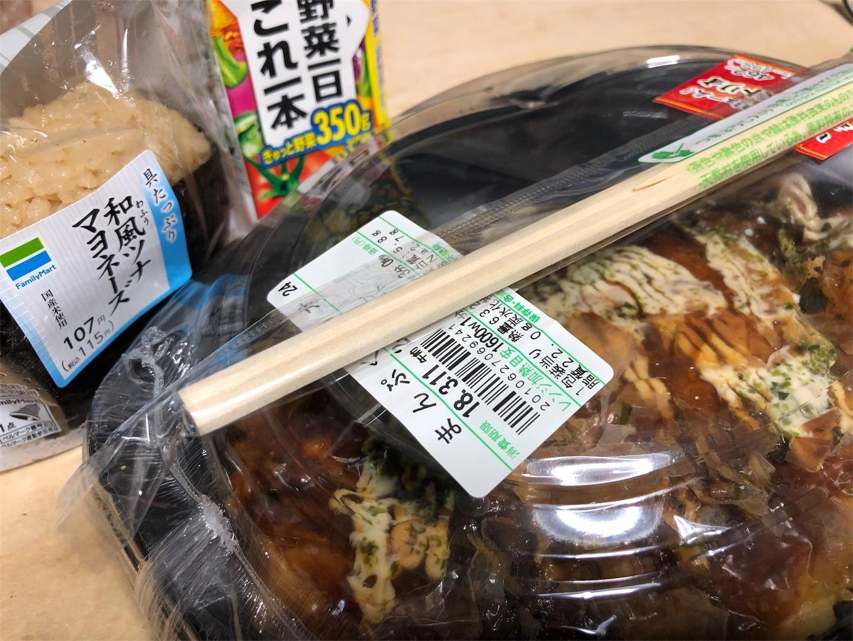 f:id:swordfish-002:20180308215806j:image