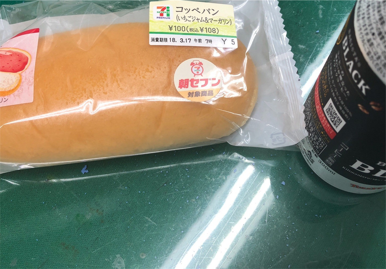f:id:swordfish-002:20180316091122j:image
