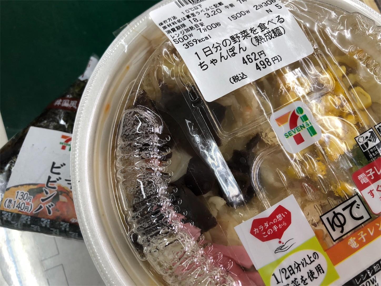 f:id:swordfish-002:20180319131531j:image