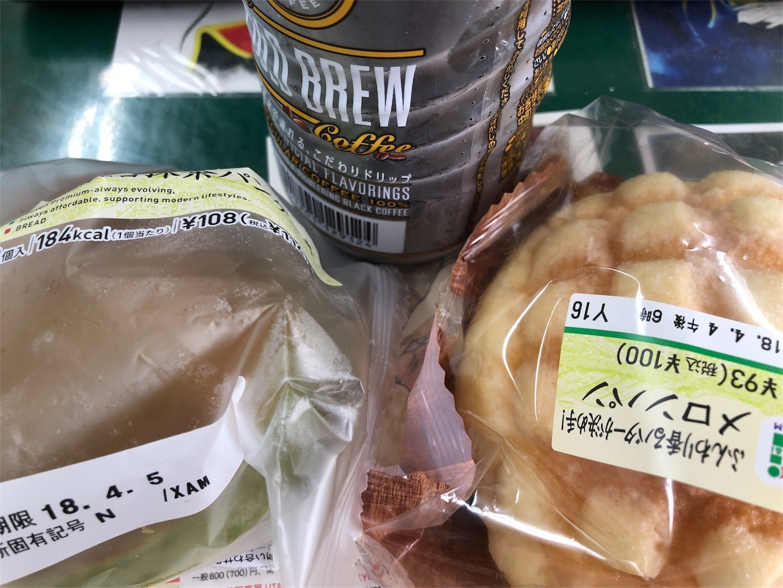 f:id:swordfish-002:20180404141532j:image