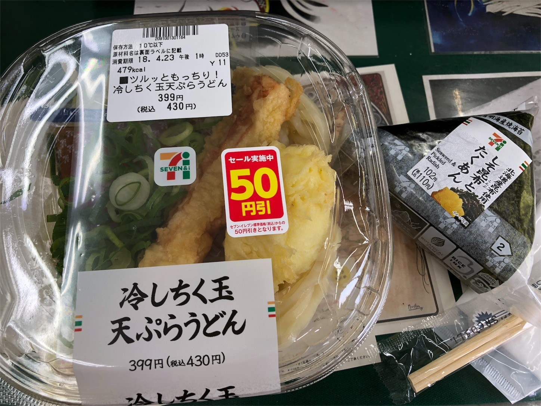 f:id:swordfish-002:20180422125525j:image