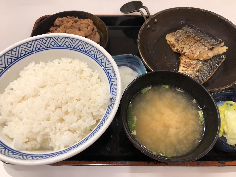 f:id:swordfish-002:20180503212420j:image