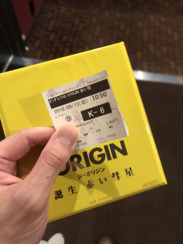 劇場で見てきました