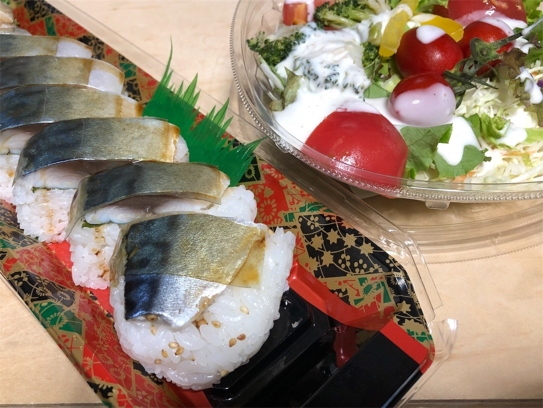 f:id:swordfish-002:20180610220026j:image
