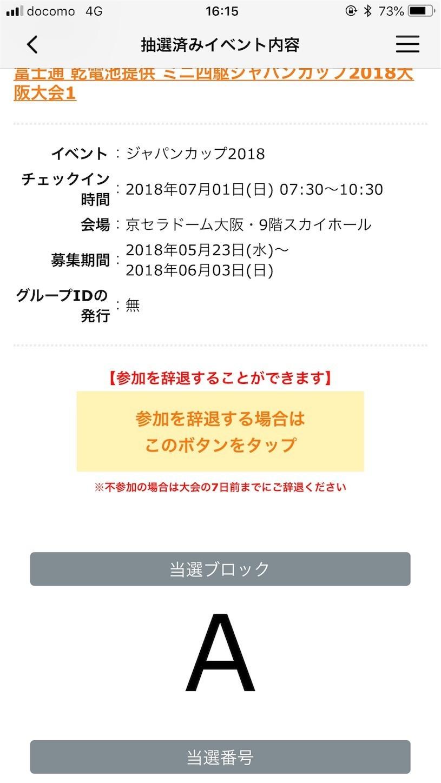 f:id:swordfish-002:20180616135706j:image