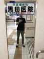[iPhone8 Plus]