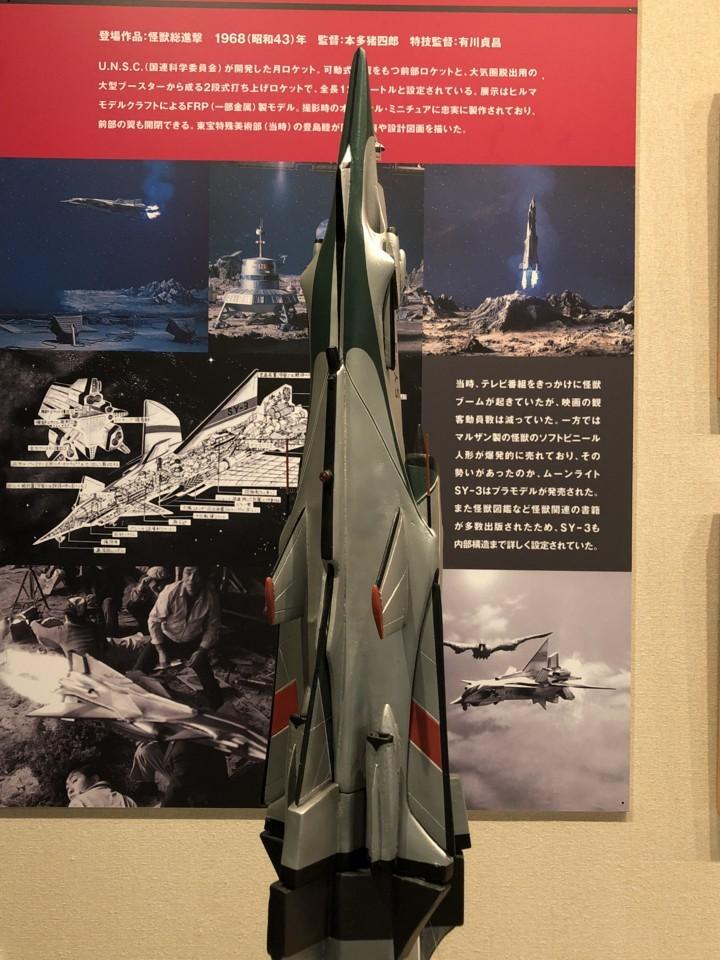 f:id:swordfish-002:20180725001910j:plain