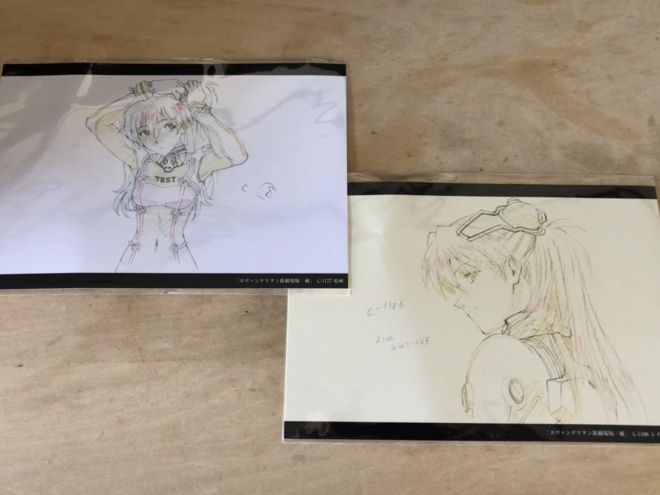 f:id:swordfish-002:20180731221345j:plain