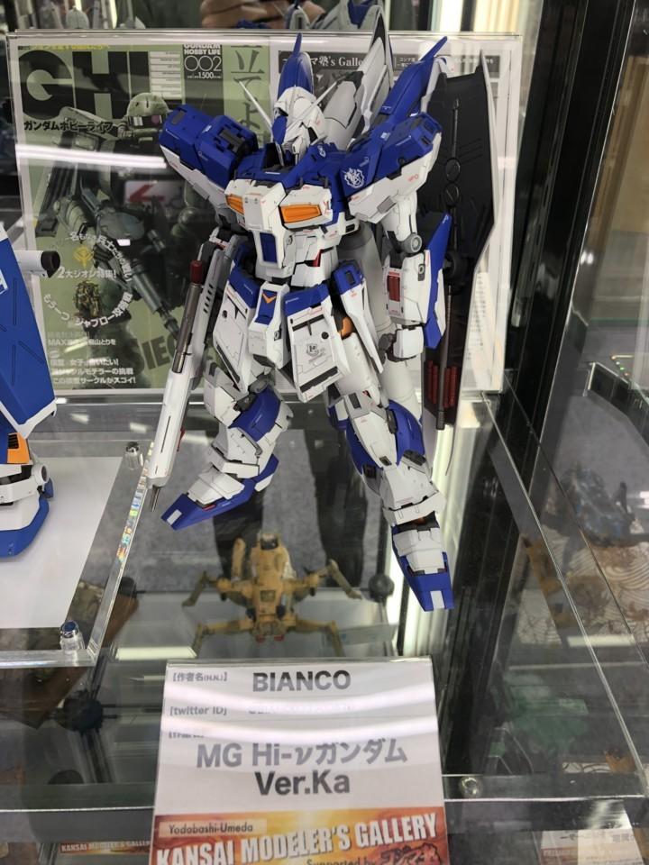 f:id:swordfish-002:20180731221350j:plain