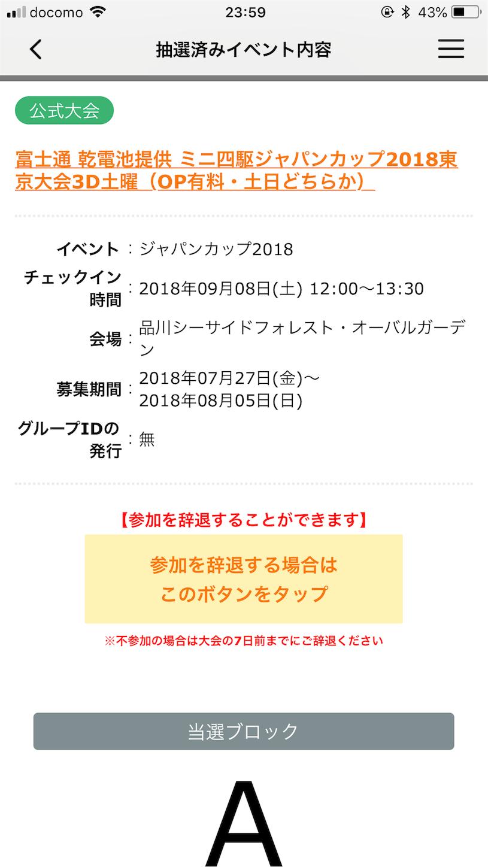 f:id:swordfish-002:20180809161129p:image